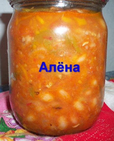 Рецепт помидоры и фасоль на зиму фото