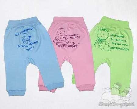 Детская Одежда Лео Интернет Магазин