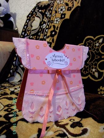 Открытка своими руками на день рождения в виде платья 64
