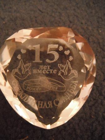Подарок супруге на 15 годовщину свадьбы 96