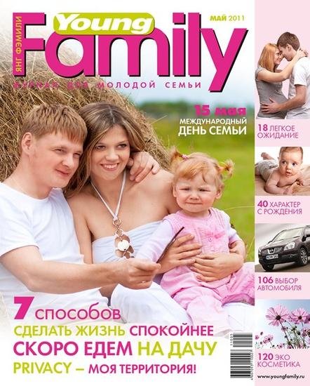 Как сделает семейный журнал