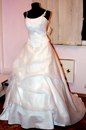 Свадебные Платья Продажа Бу