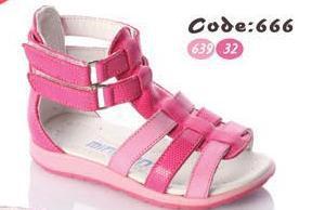 3687adce0 Обувь онлайн: Детская Обувь Интернет Магазин Минимен