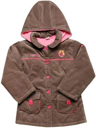 1001 И Одна Куртка