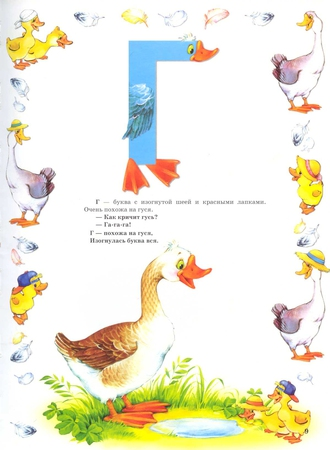 Рисунки и анимашки букв и цифр