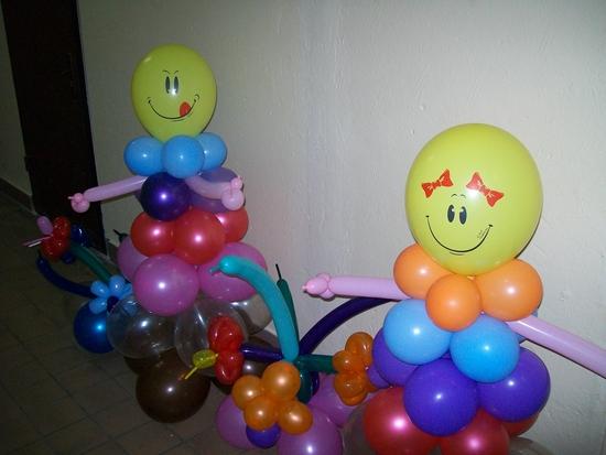 Конкурс шаров из воздушных шаров
