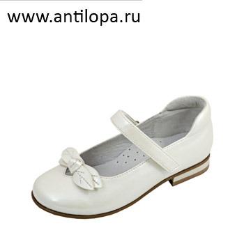 Детские Туфли Праздничные Белые