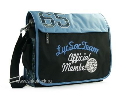 Школьная сумка через плечо на ремне LycSac Score, арт.  04165.