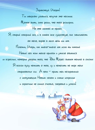 Хабаровск коляска зима лето