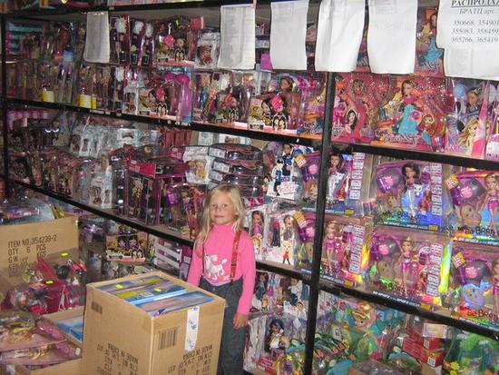 Секс шоп в Челябинске – интернет магазин товаров для ...