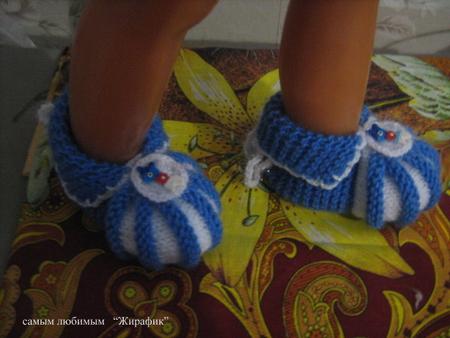 ажурные носки крючком детям схемы.